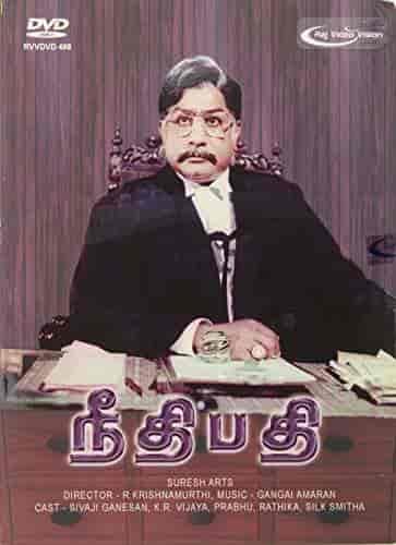 Neethipathi-Tamil-Movie-HD-DVD-Sivaji-Ganesan-amp-Prabhu-Tamil-Movies-HD-DVD