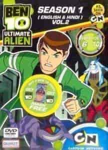 Ben-10-Ultimate-Alien-Season-1-Episode-6-to-10-Vol-2