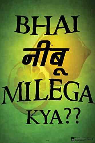 Buy Bhai Nimbu Milega Kya Motivational Quotes Poster For Home And Unique Exide Motivational Quotes