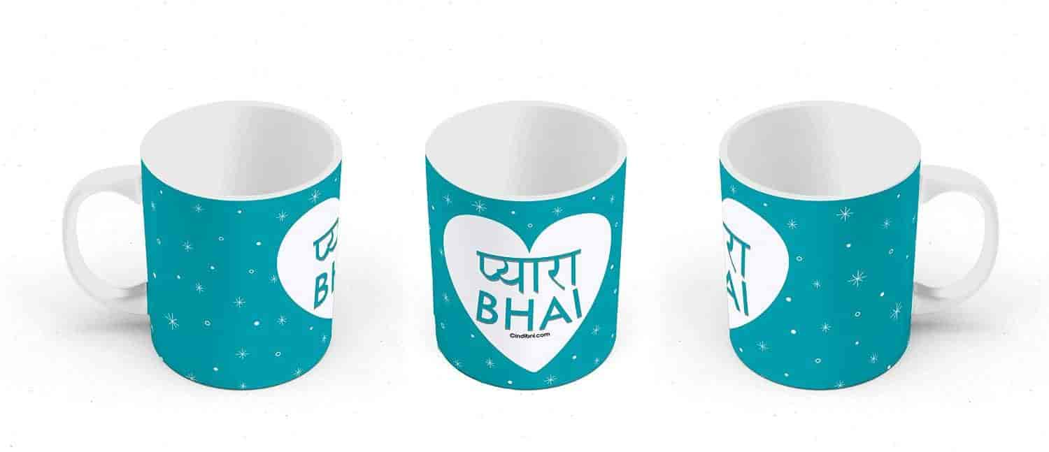 Bhaidooj Happy Diwali Gift Brother Sister Love Pyaara Bhai Printed Best Quality Ceramic Mug Festive Memories