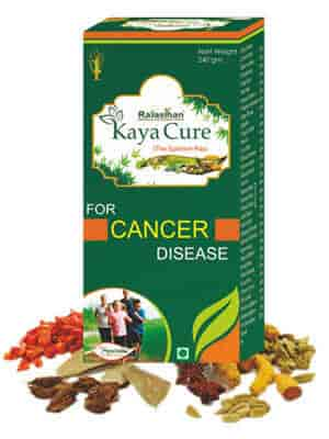Cancer Herbal Medicine In Wayanad Dealers Manufacturers Suppliers Justdial