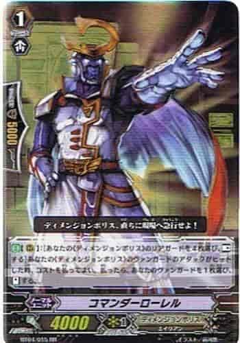 Cardfight Vanguard Commander Laurel RR