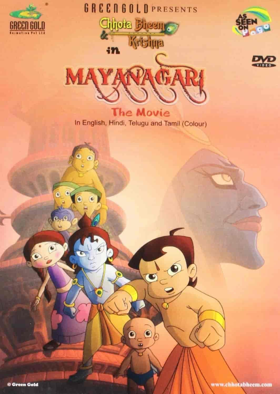 buy chhota bheem and krishna in mayanagari dvd features price