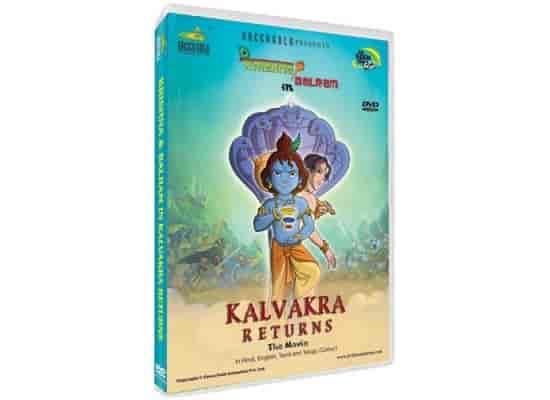 buy chhota bheem krishna balram kalvakra returns movie ggdvd kbm02a