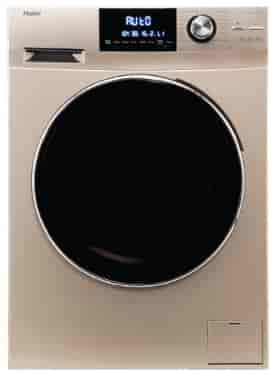 haier 7 5kg front load washer. haier hw75-bd12756nzp fully automatic front load washing machine (7.5 kg, golden) 7 5kg washer