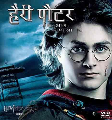 harry potter part 3 full movie in hindi online