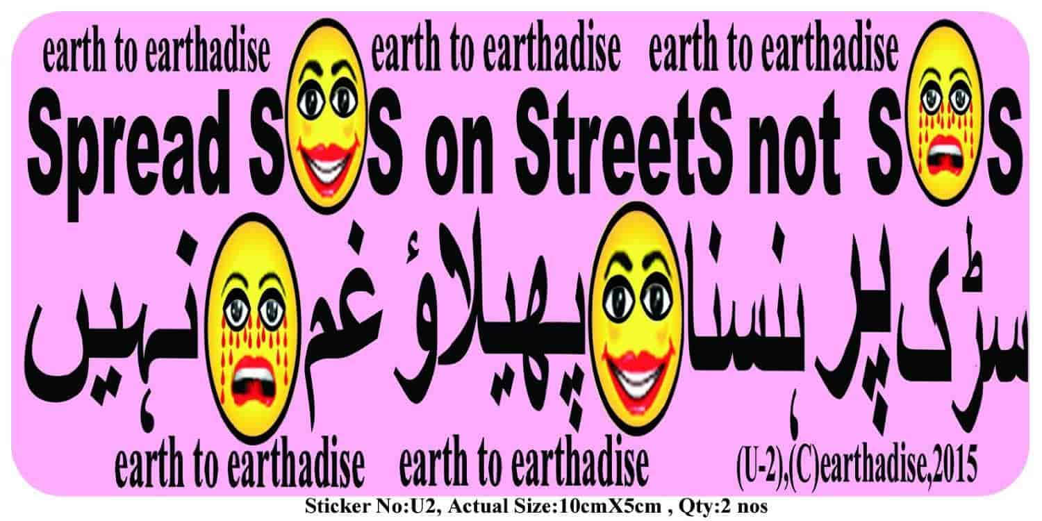 Buy Human-Vehicle-Road Safety Artistic Stickers in Urdu