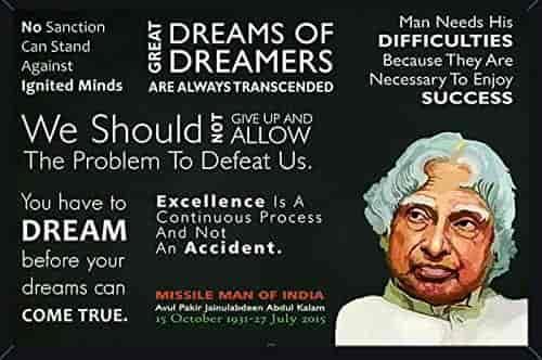 Buy Hungover Inspirational Motivational Abdul Kalam Quotes Poster