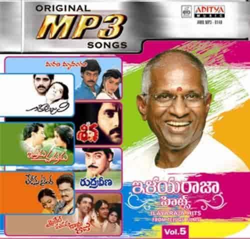 Ilayaraja-Hits-Vol-5