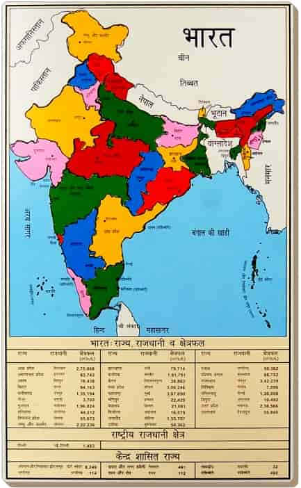 Buy little genius map india hindi toy ab 31 features price little genius map india hindi toy ab 31 sciox Choice Image