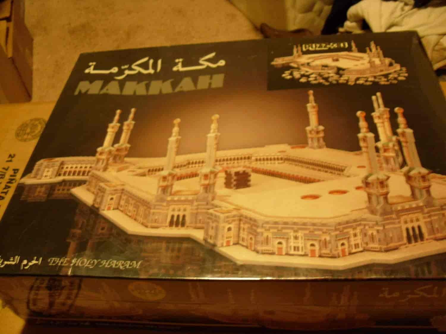 Buy Makkah: The Holy Haram (Mecca) Puzz-3D Puzzle, Features