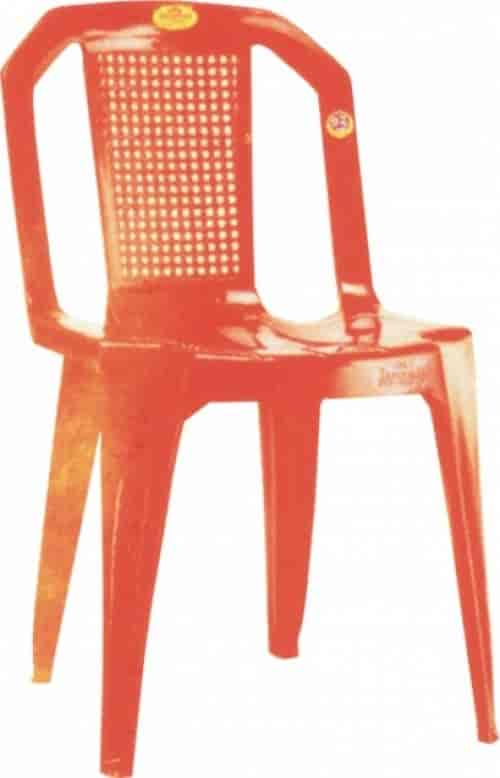 Buy National Uno Armless Red Chairs Features Price Reviews Online
