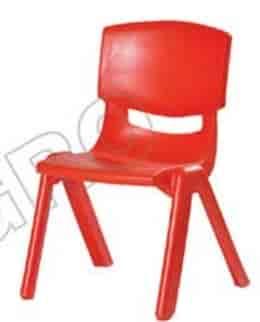 Amazing Playgro Plastic Chairs Psf 1106 Beutiful Home Inspiration Semekurdistantinfo