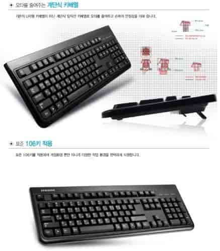 SAMSUNG USB Keyboard SKG-3000UB for Gaming PC Desktop Laptop Korean-English