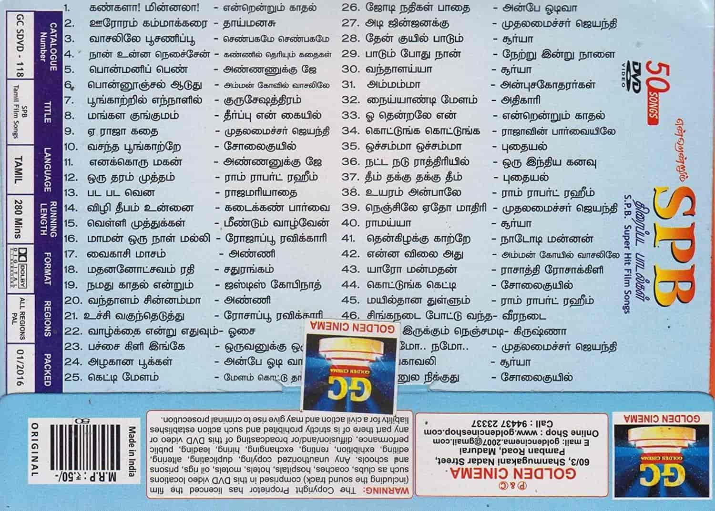 SPB-TAMIL-FILM-SONGS-DVD
