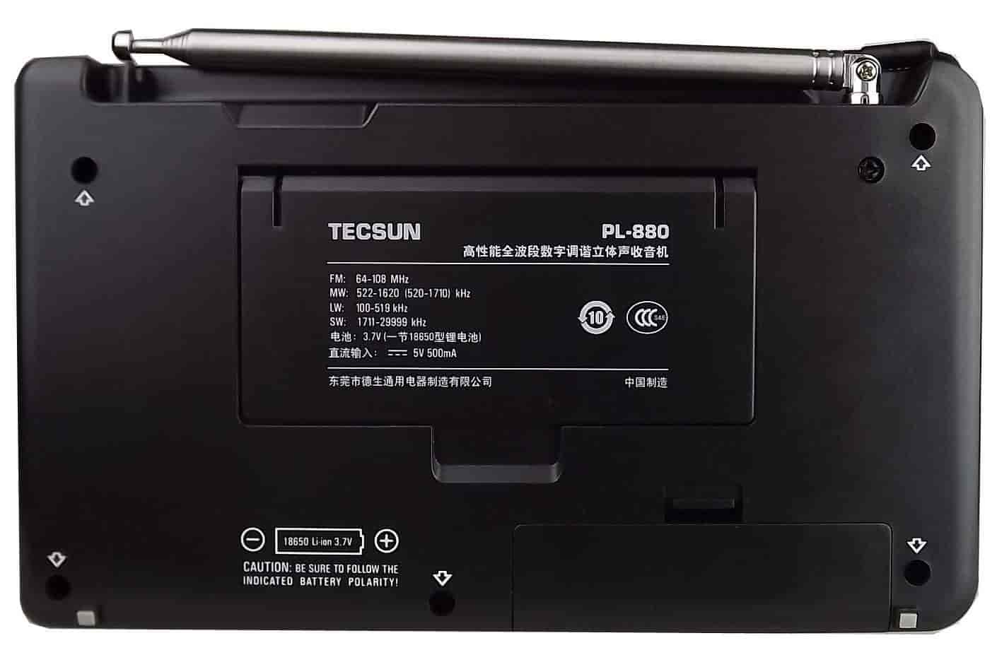 Tecsun-PL880-Portable-Digital-AM-and-FM-Longwave-and-Shortwave-Radio-with-SSB-Reception-(White)
