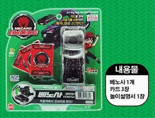 Buy Turning Mecard Venosa Black Transformer Car Robot Korean Tv