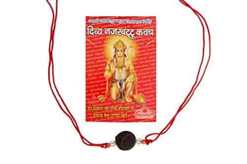 Vibgyor-Vibes-Nazar-Battu-Evil-Eye-Protector-Nazar-Suraksha-Kawach-for-House-infants-ChildrenHome-Office-etc