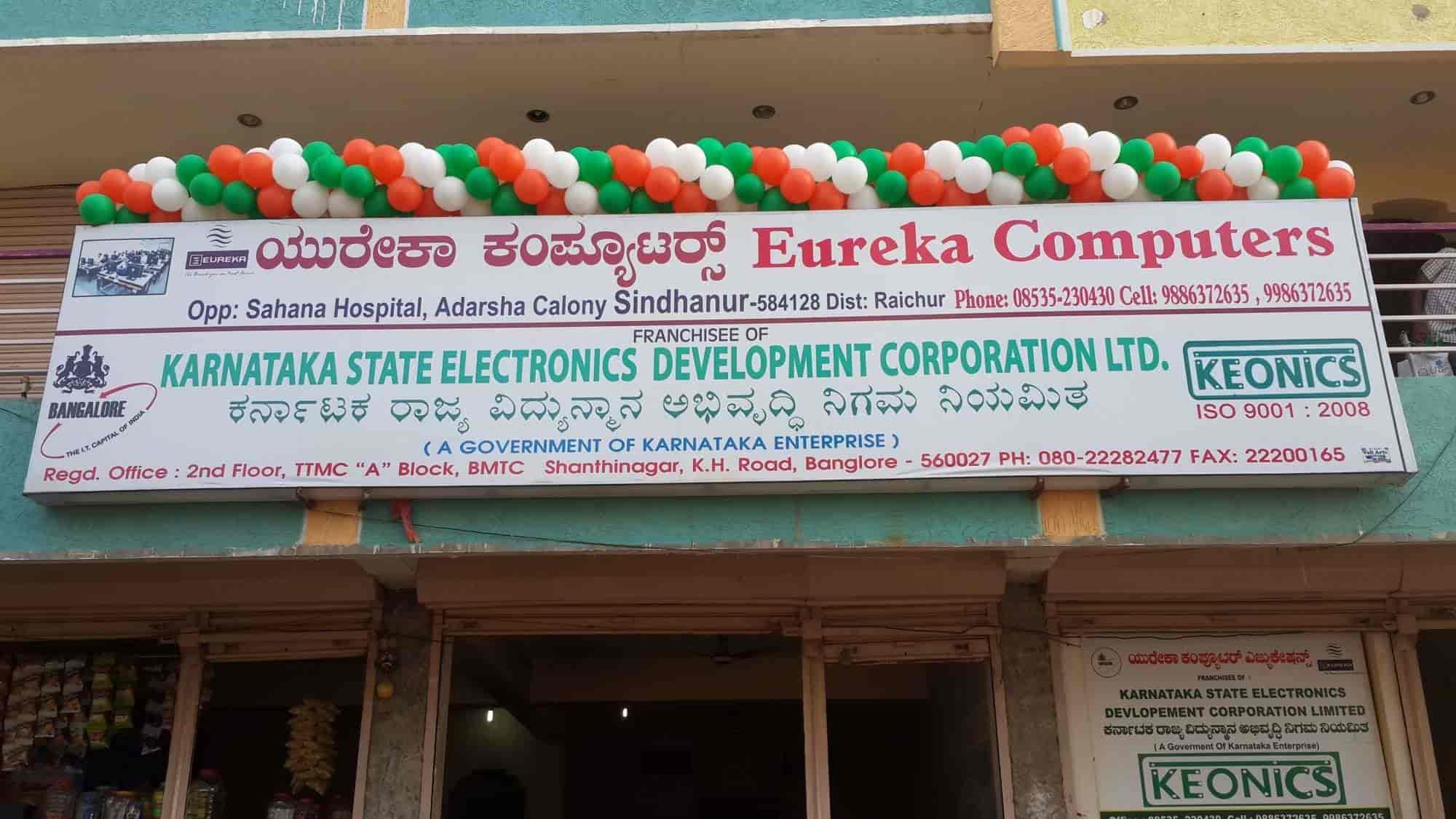 Eureka Computer Education, Sindhanur - Computer Training