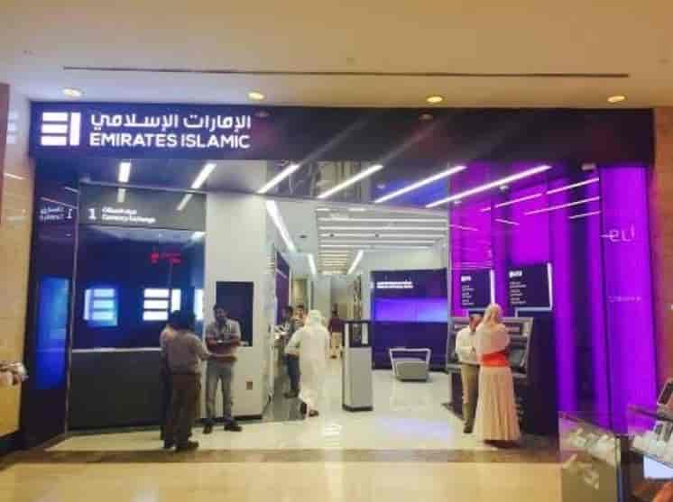 Emirates Islamic Bank Near Beach Rotana Hotel Abu Dhabi Best Banks Justdial Uae