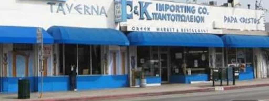Ya Ya\'s Kitchen, near s normandie ave,w pico blvd, CA ,Los Angeles ...
