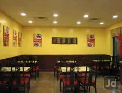 Panda Garden Chinese Restaurant Near Harris Drstate Route 76